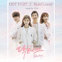 Younha - Sunflower (OST Doctors Part.2).mp3