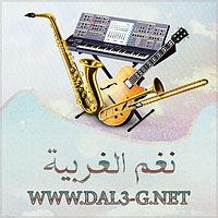 سلينا سلينا سعد المجرد.mp3