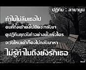 ปฏิทิน-ลาบานูน.3gp